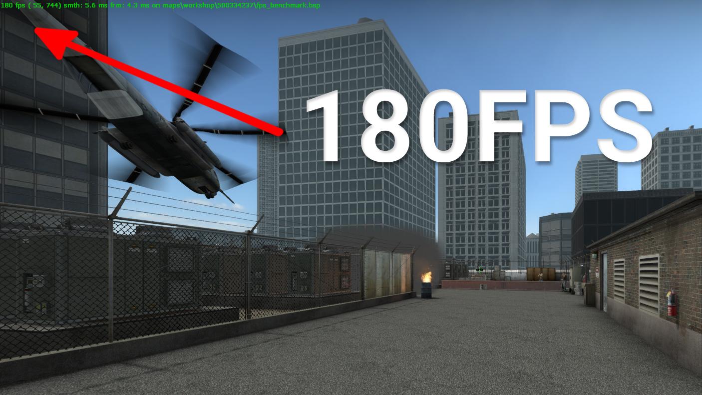 На карте FPS Benchmark