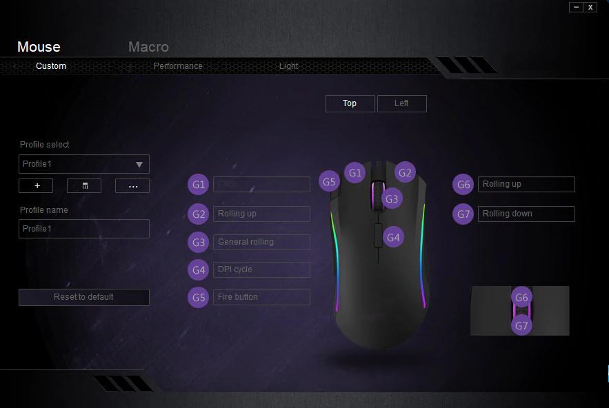 Софт для игровой мышки с AliExpress