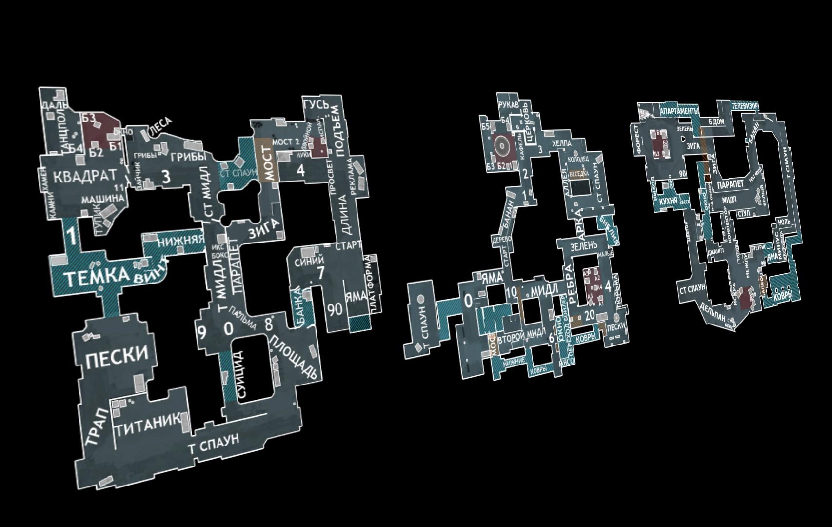 Обозначение позиций в CS:GO - Установка на радар