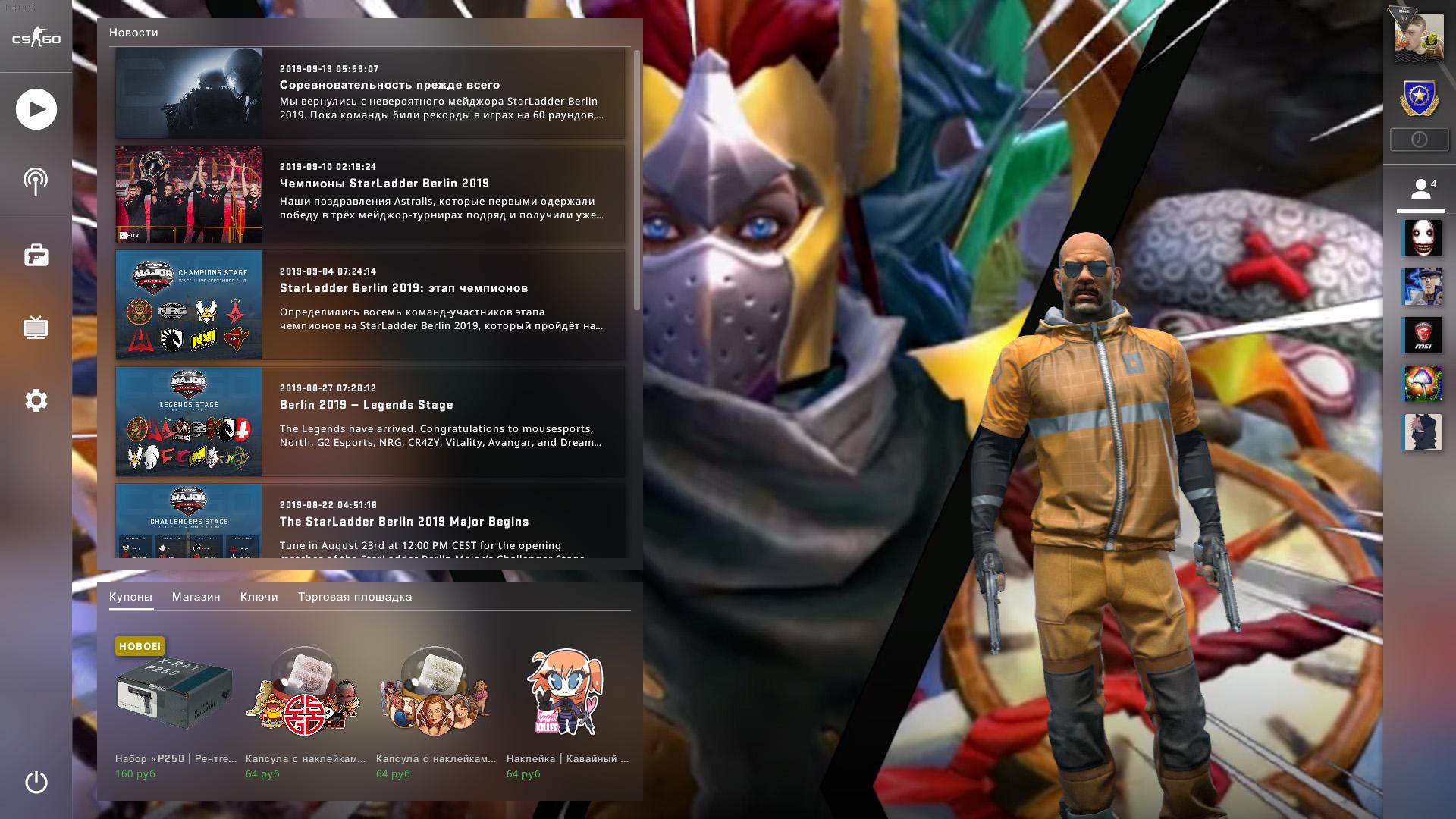 Как поменять фон в главном меню CS:GO