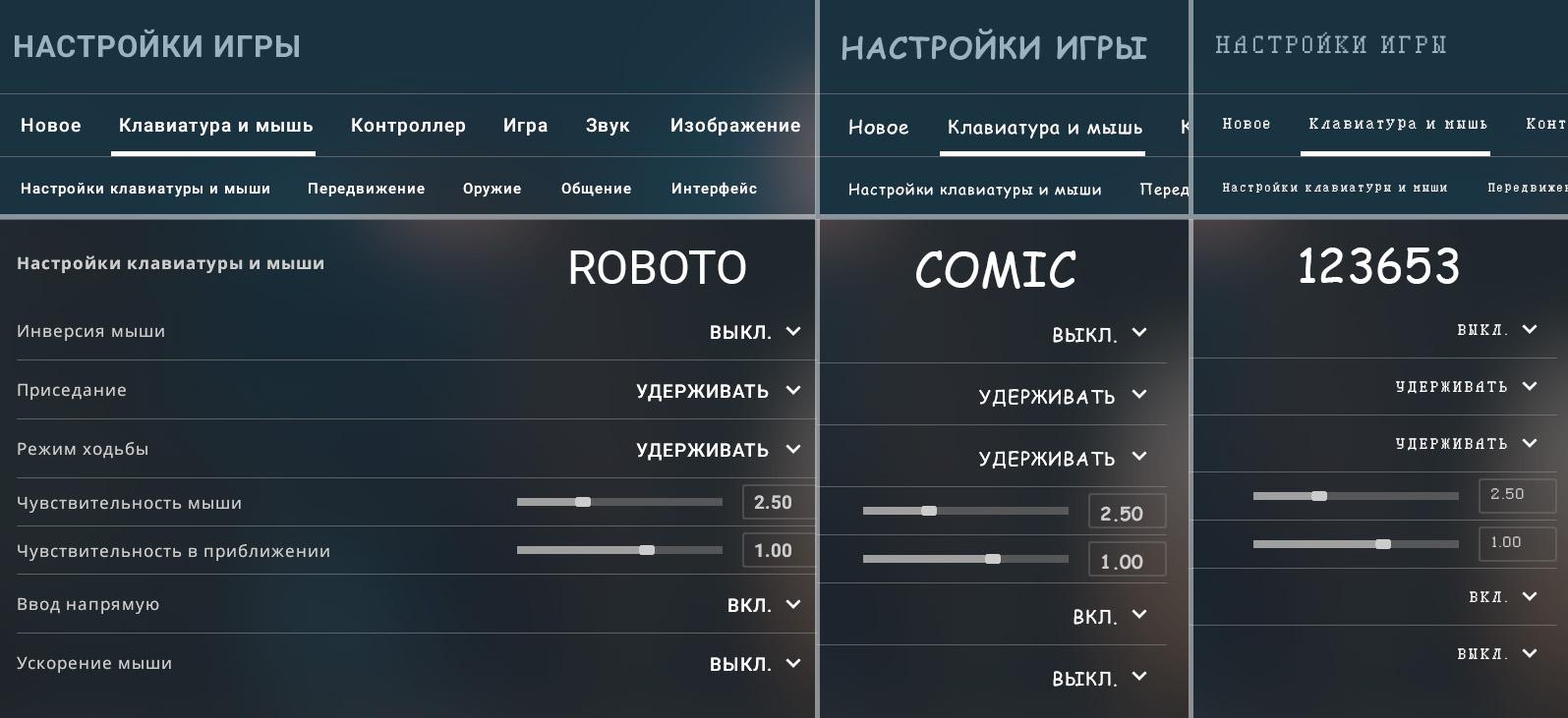 Как поменять шрифт в CS:GO