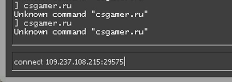 Подключение к серверу CS:GO при помощи консольной команды
