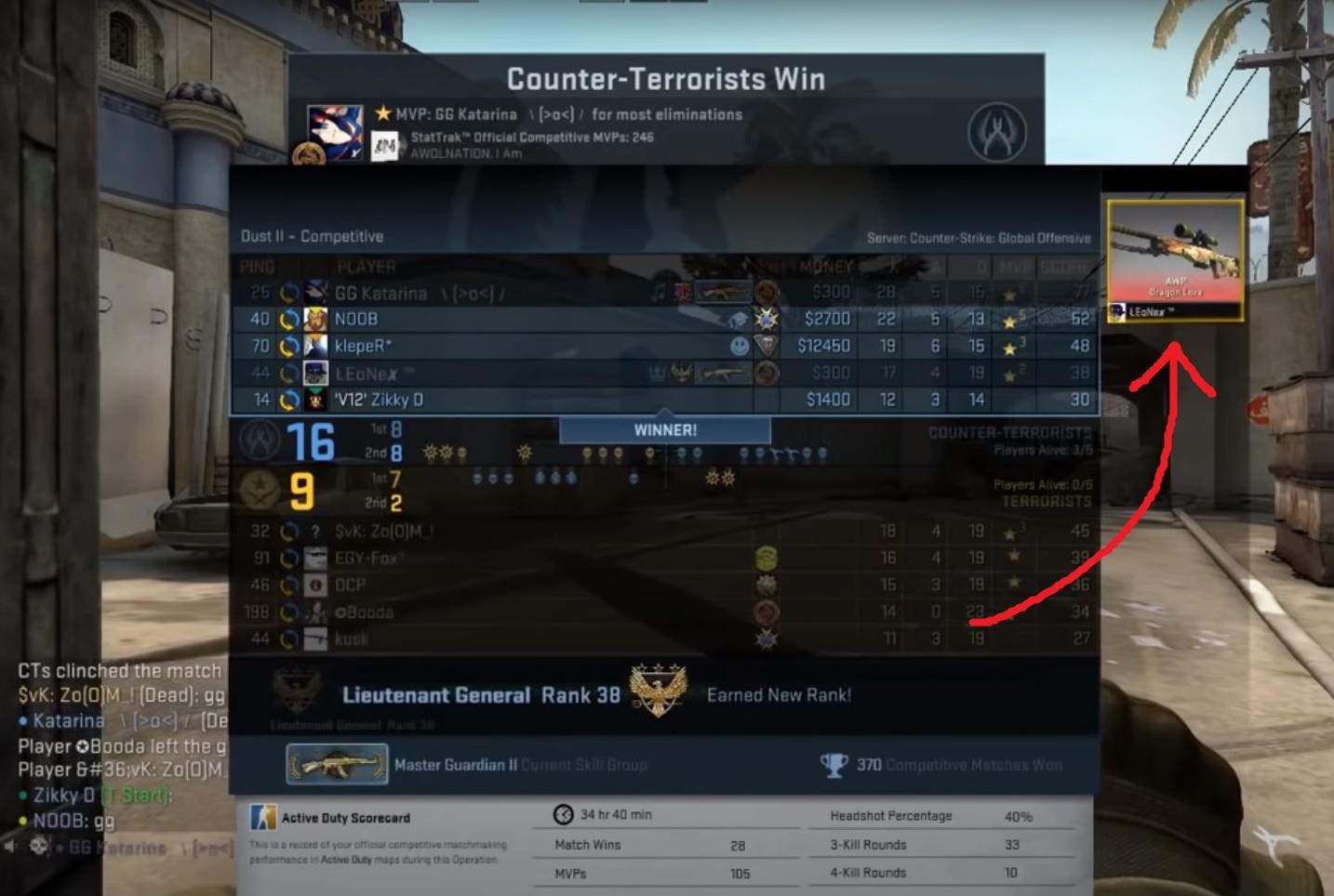 Что выпадает в CS:GO после матчей