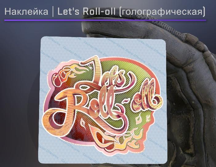 Наклейка | Let's Roll-oll (голографическая)